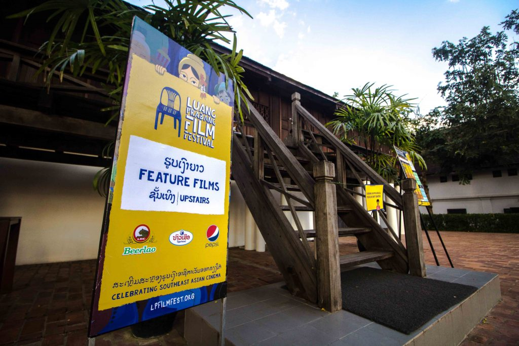 Lights, Camera, Festival: The Luang Prabang Film Festival in Laos