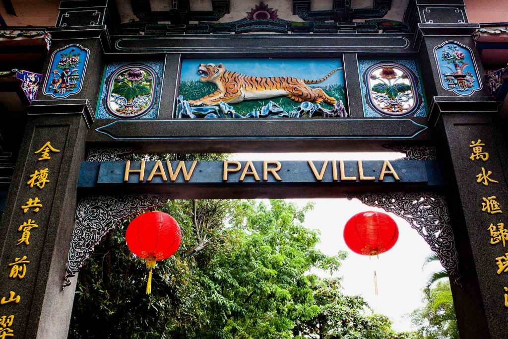 Looking for free things to do in Singapore, or just something off the beaten path? Look no further than Haw Par Villa, a truly unusual museum-cum-theme park that's free to visit. Ten Courts of Hell is the most popular exhibit, depicting the Buddhist concept hell in all its gruesomeness.